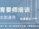 南京焊工證考試報名點 江寧/雨花周邊焊工證在報名