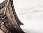 绍兴中式房子装修