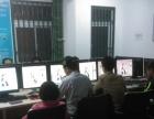 合肥蜀山区电脑学习班/office办公软件培训班