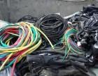 珠海回收高压电缆