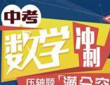 闵行初中语文辅导班,八年级语文补习班