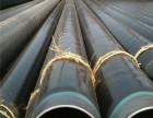 饮水输送3pe防腐螺旋钢管