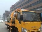 专业道路救援车厂家现货优惠价直销