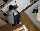 上海普陀宜川路安装各种网购家具拆装移动旧家具维修木床橱柜