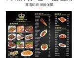 pvc菜单设计制作网红奶茶店创意点餐牌展示牌定制