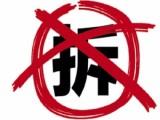 沧州养猪场价值评估公司-北京海润京丰资产评估事务所