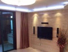 阿俊租房江滨万盛锦园3室2厅150平米精装修半年付押一