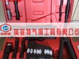 ZL-88汽车拉缸器