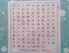 惠州博罗县江北知名的惠州博罗县书法培训墨韵值得信赖来电订购