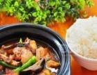 正宗黄焖鸡米饭配方