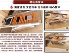 山东济南崂山养骨堂总部 脊柱梳理