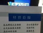 南浔苹果专业维修笔记本电脑ipad手机