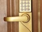新加坡花园城开锁换锁工商注册18356141312