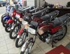 摩托车分期付款:豪爵 本田 CG125/铃木 刀仔