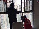 北京家政培训家政职业培训