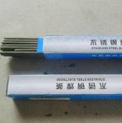 上海电力牌PP-A407不锈钢焊条E310-15焊条