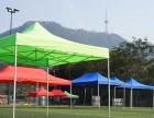 株洲折叠帐篷出租,促销帐篷出租,搞活动帐篷出租,株洲广告帐篷