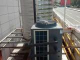 十堰空气能.太阳能.电热水器维修站.服务全城