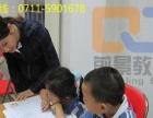 精品小班中小学各科辅导 一对一辅导见效快效率高