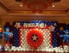 开业拱门百日宴儿生日策划小丑魔术泡泡秀表演氦气球布置批发