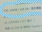 128g固态硬盘
