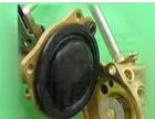 燃气热水器水压膜片皮膜片水气联动阀碗膜垫也叫黑皮膜3元一个