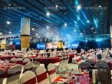承办中山地区企业年会,展会,会议,酒会,宴会等餐饮上门活动