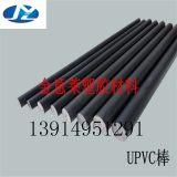 PVC灰色聚氯乙烯棒 10mm-130mm直径无气孔