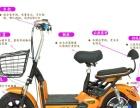 全新出口小尚丁电动车,低价出售,质量三包,价廉物美,手续齐全