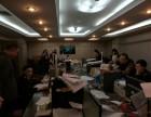 办公室音视频会议室设备