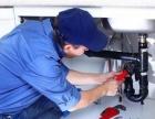 泉州鲤城丰泽洛江水电工维修灯具安装监控安装水电维修