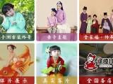 凤绫儿儿童摄影加盟费多少