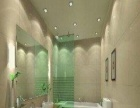 专业贴砖专业防水专业维修