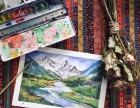 大连成人美术培训,教授素描油画水彩手绘书法国画课程