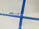 厂家专业生产 加工各类印刷 烫金 模切等产品快递单圆通快递单