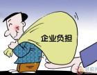 合理避税,上海市崇明开发区办事处