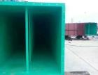 长沙乙烯基玻璃鳞片胶泥多少钱