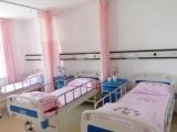 疫情過后如何選擇養老院