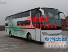 13362177355从杭州到广元(汽车安全)大巴卧铺客车多