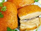 广西陆川猪扣肉