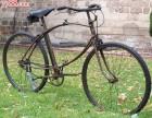 老古董自信车交易买卖
