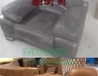桂林万福沙发厂提供沙发翻新 维修沙发 换皮换布