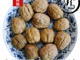 健鸿新疆原味干果特产 新货无漂白纸皮生核桃薄皮大核桃 500克