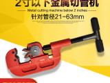 手动切割钢管工具河南易沃克厂家直供,品质**
