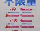 中国电信开封分公司客户部