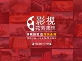 赣州影视广告 宣传片 三维动画,作品牛服务好 就选海润金视!