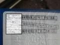 宝马7系2005款 730Li 3.0 自动(进口) 婚庆利器,