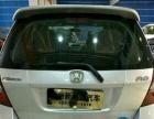 本田 飞度 2004款 1.5 CVT-家用代步车价格致电可详谈