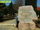 北京秋季去哪好?平谷著名景点石林峡+大溶洞+采摘苹果二日游