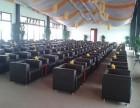 成都家具租赁 公司龙铭提供沙发租赁 桌椅租赁